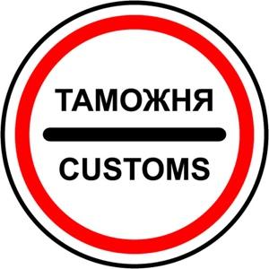 Шубки из Турции: добро пожаловать в Россию!