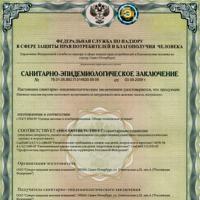 Сертификаты на мех и меховые изделия
