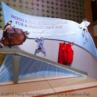 Выставка меха в Гонконге
